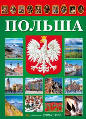 okl-polska-B5-twarda-ros