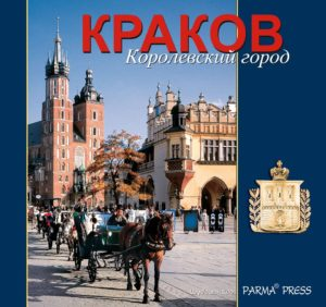 KRAKOW_2012_okl_ros